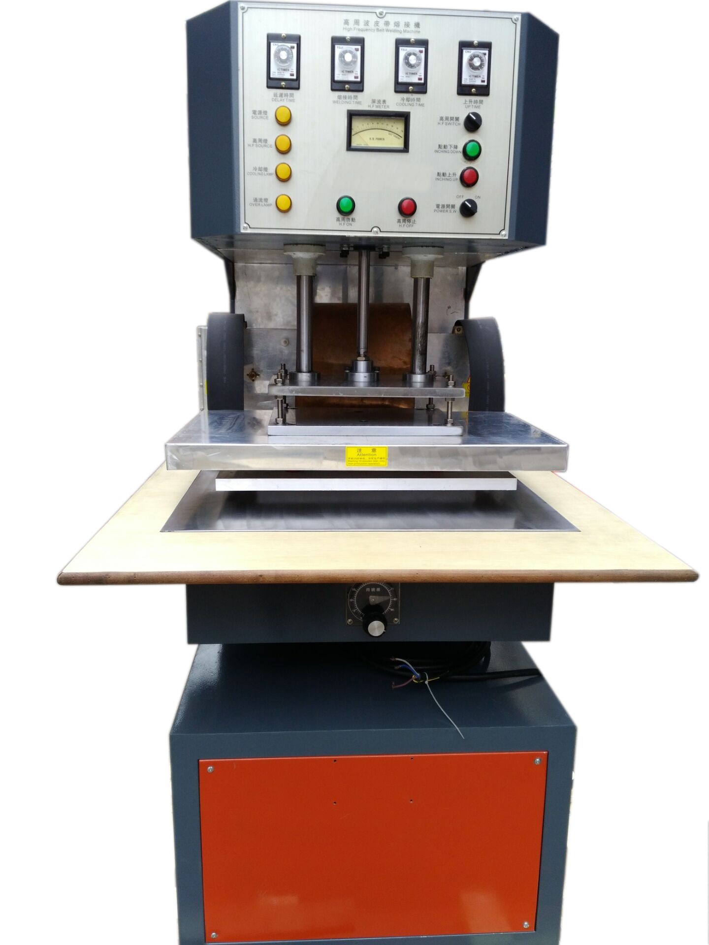 HOLO QA1000 High Frequency Sidewall /Cleat Welding Machine
